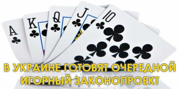 ukraine_gambling