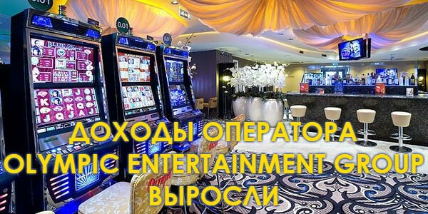 Olympic_Entertainment_Group