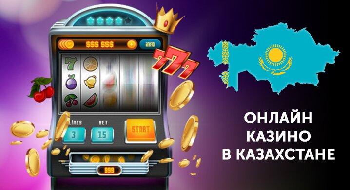 Online казино в казахстане играть казино klubnik